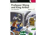 Цены на Professor Wong and King Arthur...
