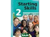 Цены на Starting Skills 2. Course Book...