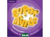 Цены на Super Minds Level 6 Posters