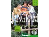 Цены на Tangram 2B: Kursbuch und Arbei...