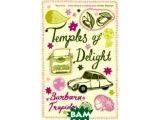 Цены на Temples of Delight