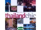 Цены на Thailand Chic