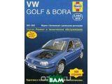 Цены на Volkswagen Golf&Bora 2001-2003...