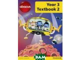 Цены на Abacus. Year 3 Textbook 2