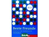 Цены на Beste Freunde A1.2: Deutsch f&...