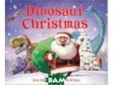 Цены на Dinosaur Christmas