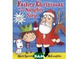 Цены на Father Christmas on the Naught...