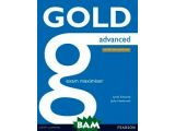 Цены на Gold Advanced Maximiser withou...
