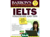 Цены на IELTS Strategies and Tips (+ A...