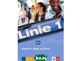 Цены на Linie 1 A1.1: Kurs- und& 220;b...