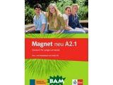 Цены на Magnet neu A2.1. Deutsch f& 25...