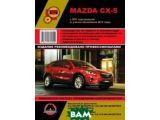 Цены на Mazda CX-5 c 2011 г. Рестайлин...