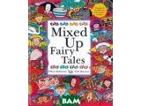 Цены на Mixed Up Fairy Tales