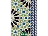 Цены на Mural Mosaic Magnetic Journal