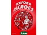 Цены на oxford heroes 2. workbook