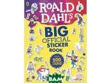 Цены на Roald Dahl`s Big Official Stic...