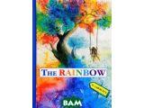 Цены на The Rainbow / Радуга
