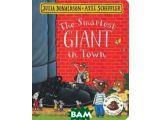 Цены на The Smartest Giant in Town. Bo...