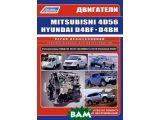 Цены на двигатели mitsubishi 4d5614d56...