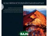 Цены на Фотоальбом Коло Вічності Украї...