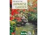 Цены на Art of the Japanese Garden