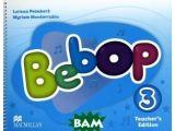 Цены на Bebop: Teacher`s Edition Pack ...