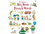 Цены на Big Book of French Words