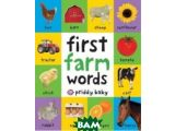 Цены на First 100 Soft to Touch Farm W...