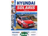 Цены на hyundai solaris 2 c 2017 с бен...