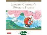 Цены на Japanese Children`s Favorite S...