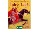 Цены на oxford treasury of fairy tales