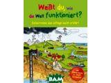 Цены на Wei& 223;t du, wie die Welt fu...