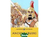 Цены на Ancient Greeks