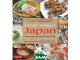 Цены на Cook`s Journey to Japan by Sar...