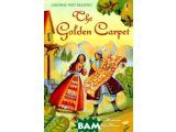 Цены на The Golden Carpet