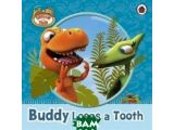 Цены на Buddy Loses a Tooth