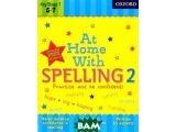 Цены на At Home With Spelling 2