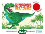 Цены на Dinosaur Roar! Single Sound. B...