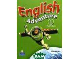 Цены на English Adventure 1. Pupil`s B...