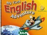 Цены на My First English Adventure 1. ...