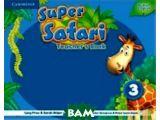 Цены на Super Safari. Level 3. Teacher...