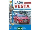Цены на ВАЗ Lada VESTA, двигатель 1,6....