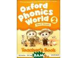 Цены на oxford phonics world 2: teache...