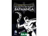 Цены на Batman: The Jiro Kuwata Batman...