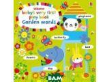 Цены на Baby`s Very First Play book Ga...