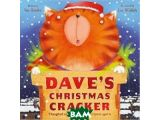 Цены на Dave`s Christmas Cracker