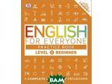 Цены на English for Everyone Practice ...