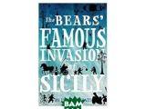 Цены на The Bears`Famous Invasion of S...
