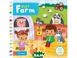 Цены на Busy Farm. Board book