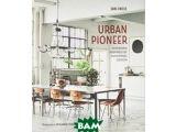 Цены на urban pioneer